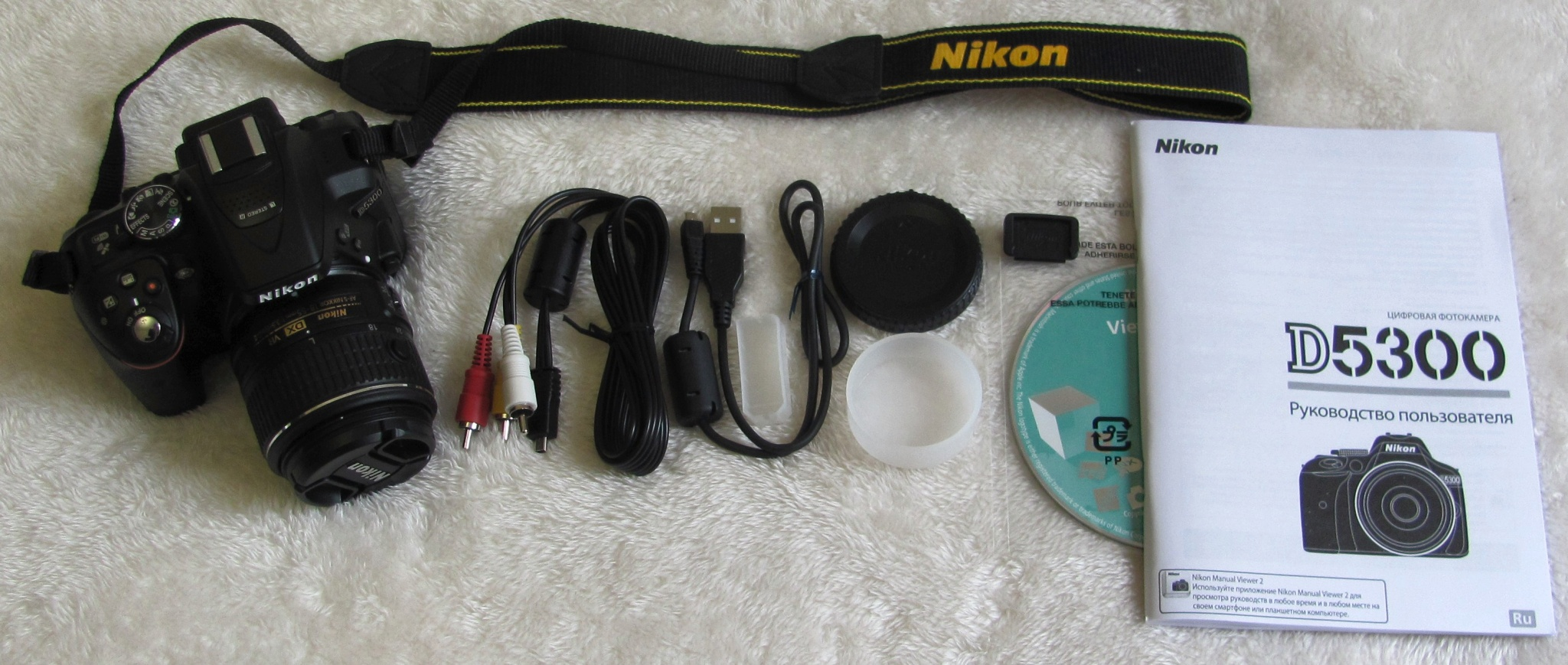 Borsa per fotocamera nikon 94