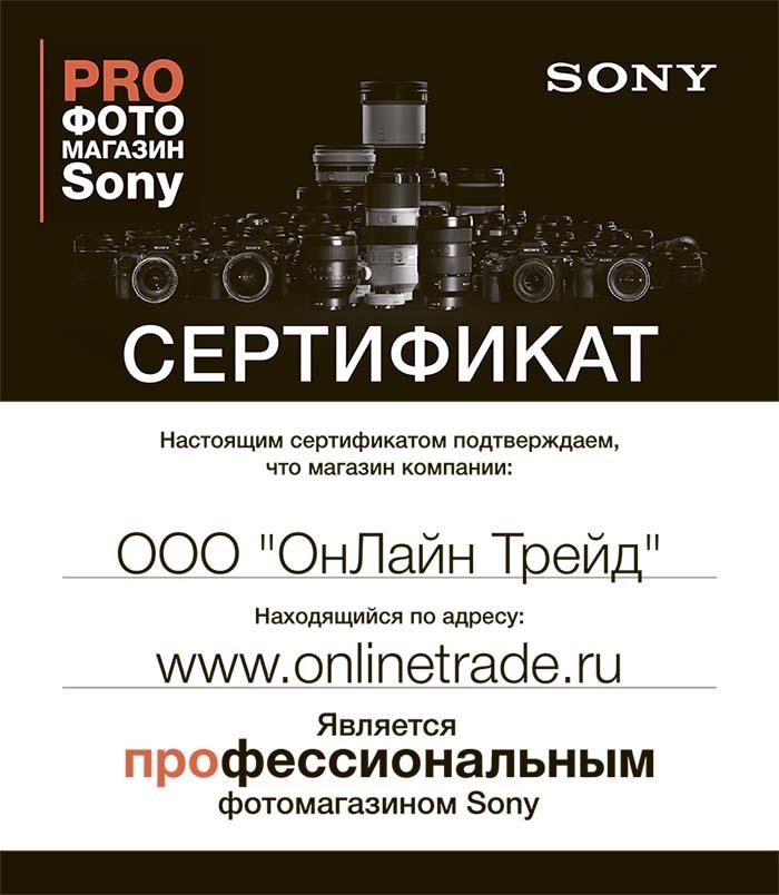онлайн-трейд интернет-магазин москва каталог товаров цены