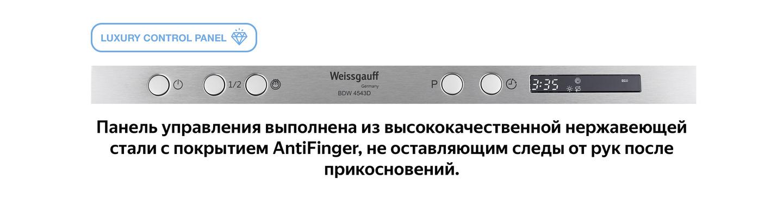 1.rfez1_1440_01