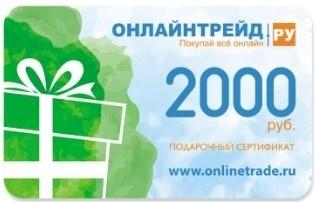 В кармане онлайн ру