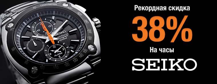 Купить часы скидка online akbars ru