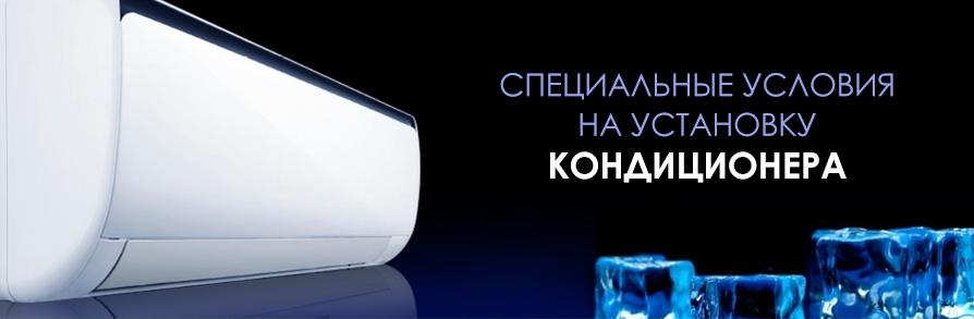 Каталог товаров SUPRA — купить в интернет-магазине ОНЛАЙН ТРЕЙД.РУ 043097b5363