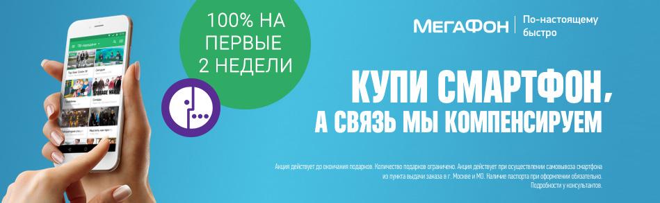 9328d6975c83 Каталог товаров MEIZU — купить в интернет-магазине ОНЛАЙН ТРЕЙД.РУ