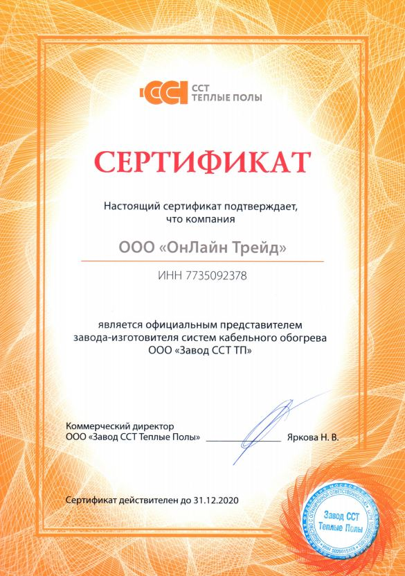 онлайн трейд интернет магазин официальный сайт москва каталог займы под материнский капитал барнаул отзывы