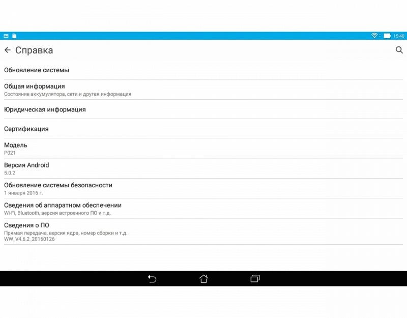 Обзор на Планшет ASUS ZenPad 10 Z300CG 16Gb Black - изображение 8