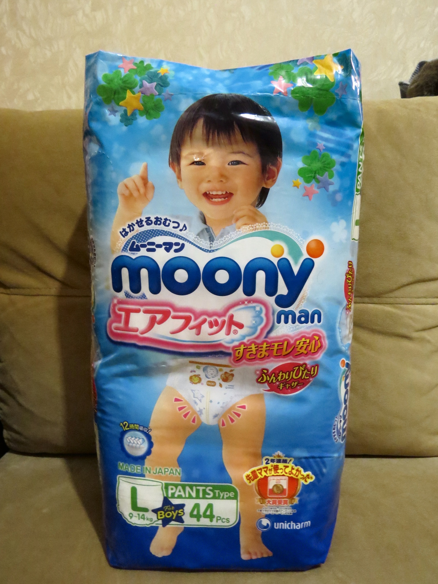 007db2098be4 Обзор от покупателя на Трусики Moony Man (Муни), для мальчиков ...