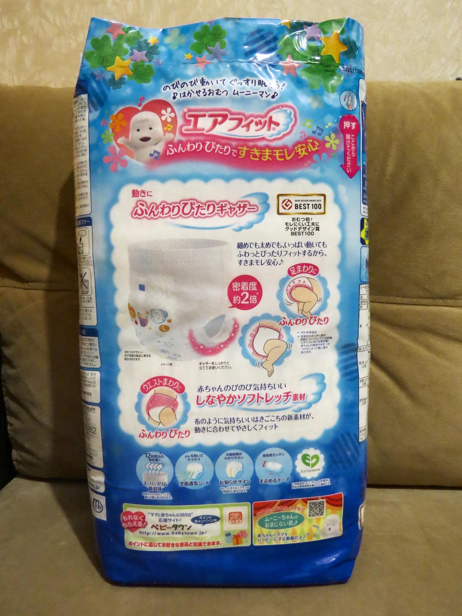 Японские трусики подгузники большие размеры