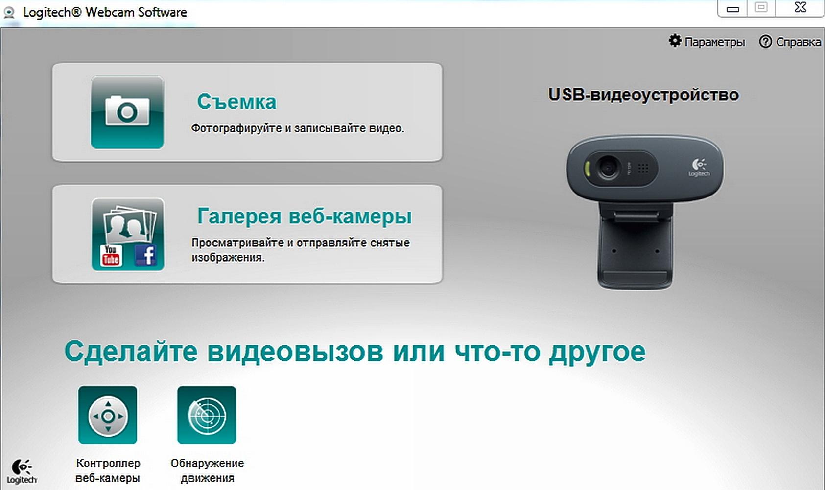 Скачать драйвера на web камеру denn