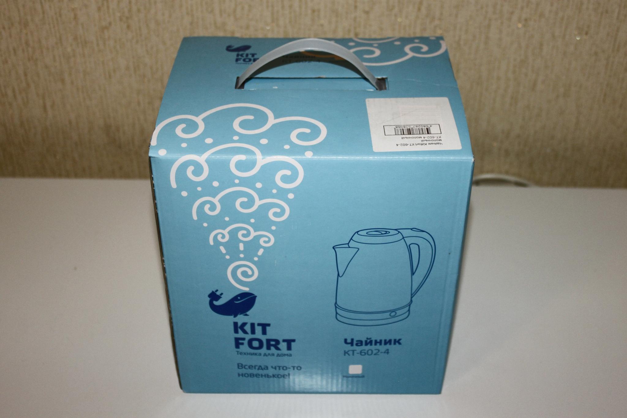 Чайник Kitfort