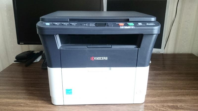 Драйвер для принтера куосера fs 1020mfp скачать