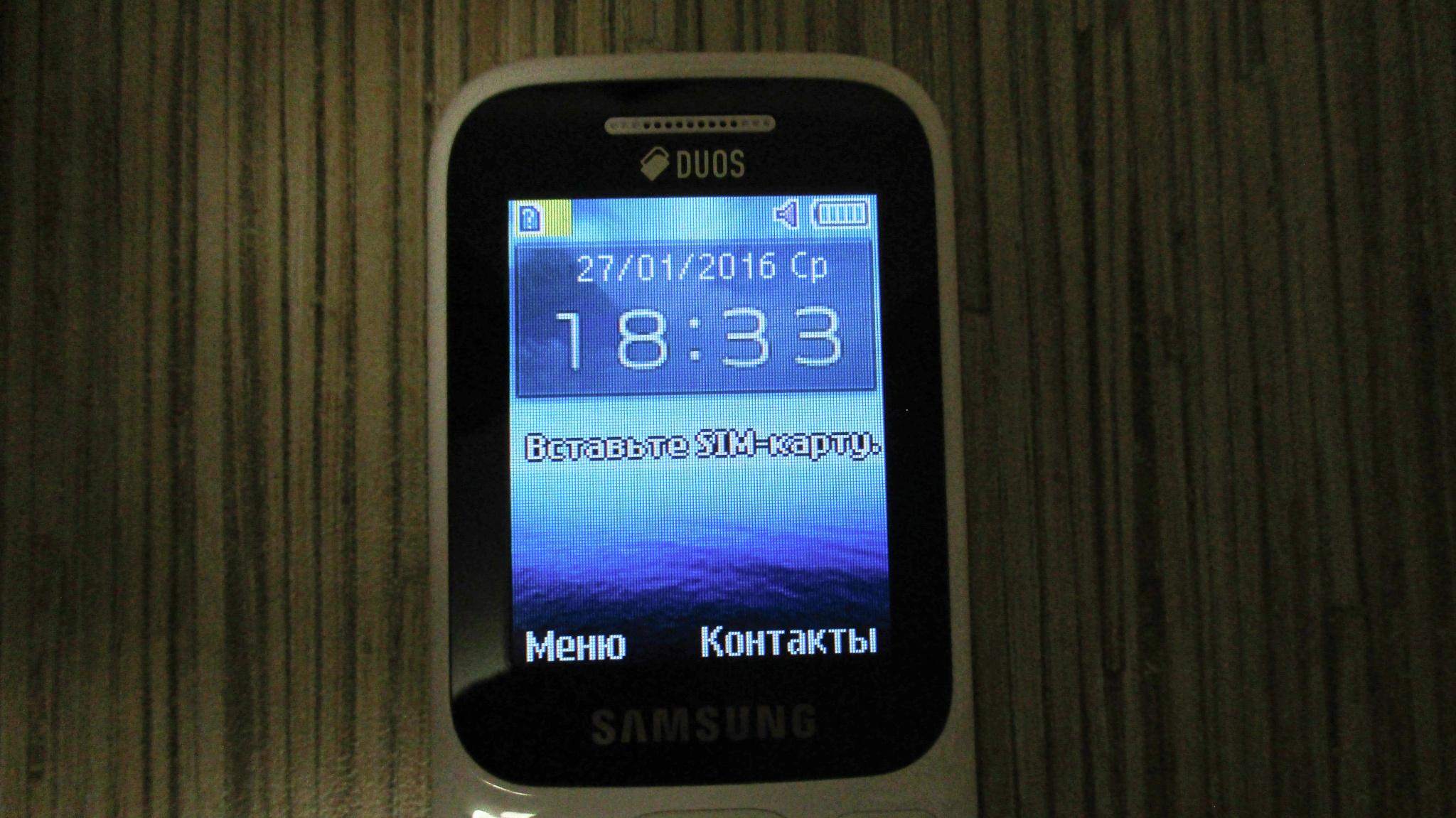 Samsung Sm B310e 8