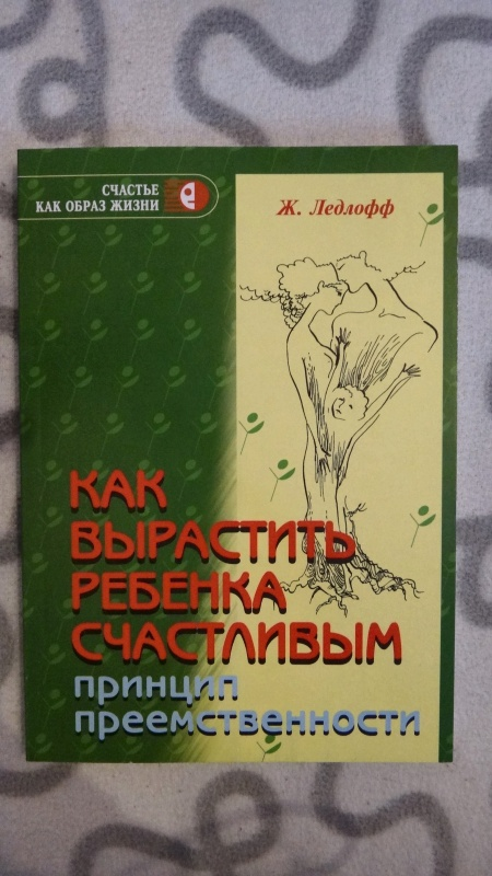 Шарлотка с яблоками. Пошаговый рецепт с фото Ботаничка. ru 89