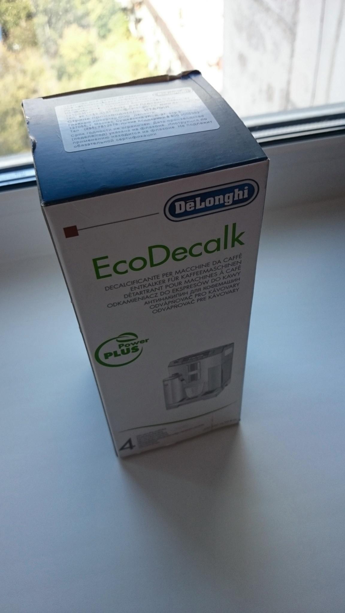 Средство для удаления накипи delonghi ecodecalk состав