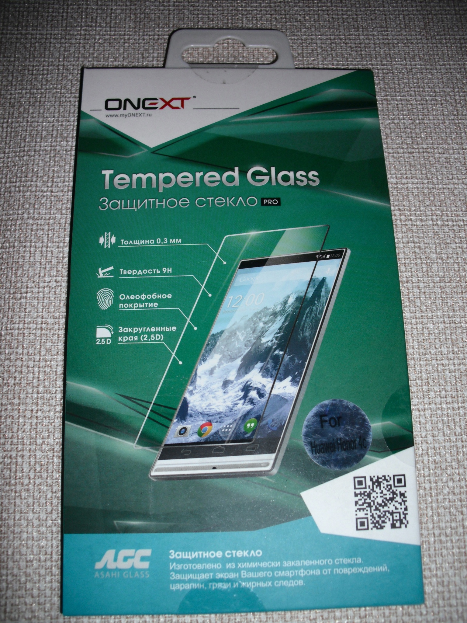 Защитное стекло Onext