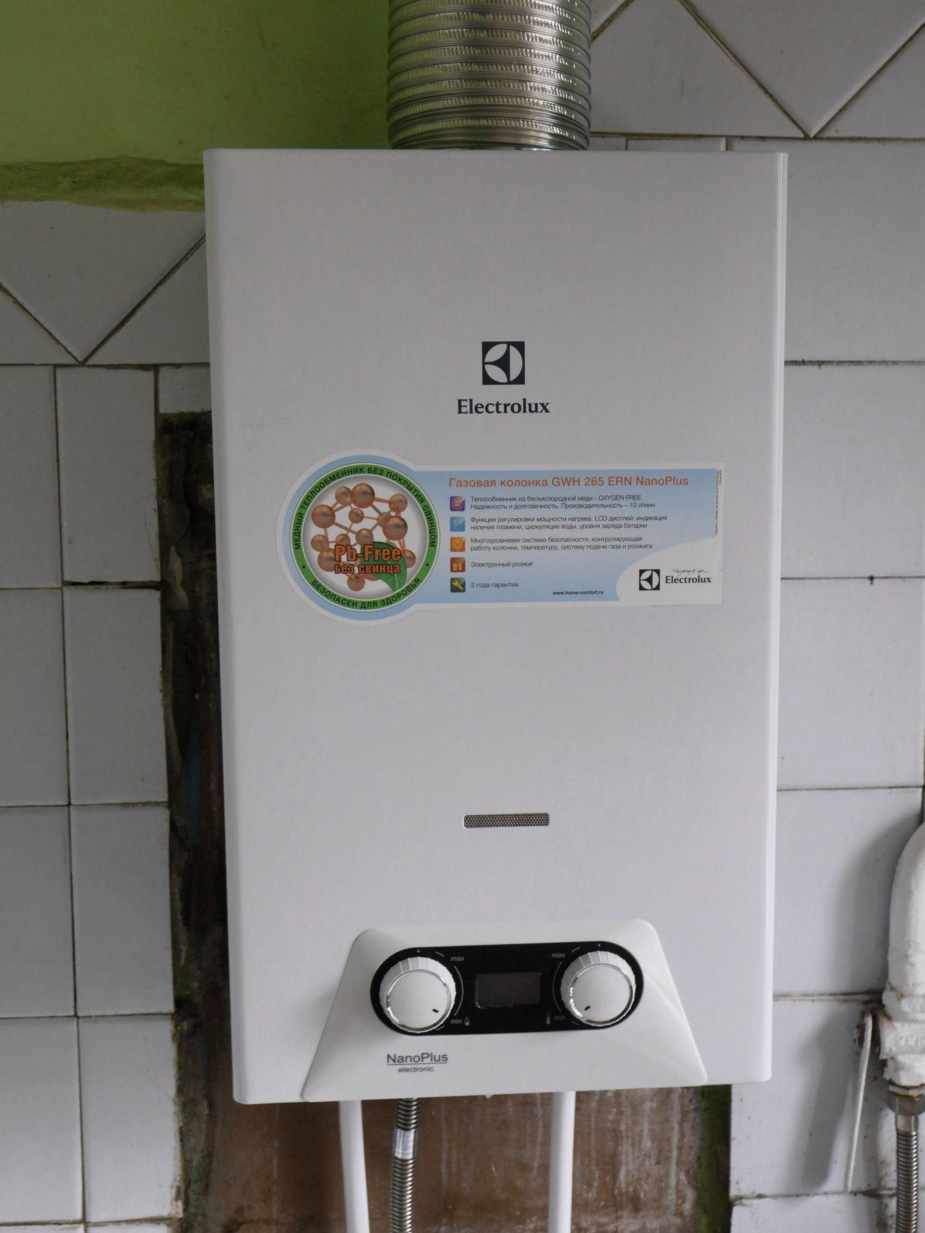 Купить теплообменник от газовой колонки электролюкс в интернет магазине теплообменник данфосс россия