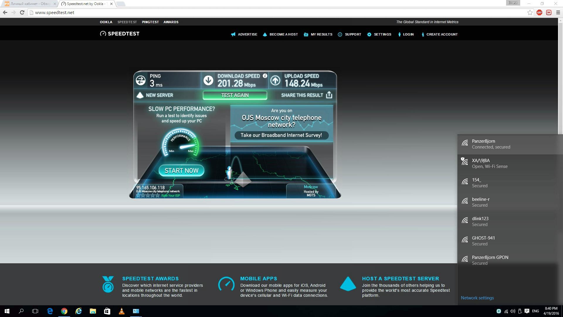 Обзор от покупателя на Wi-Fi адаптер ASUS USB-AC56 Wireless