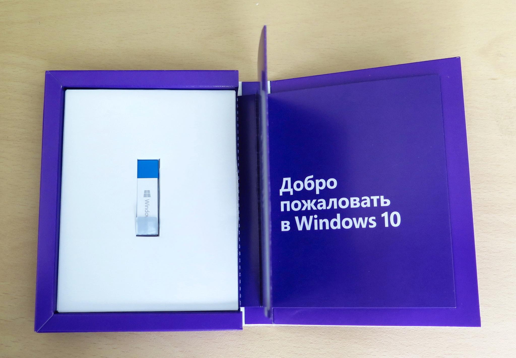 Виндовс 10 обзор на русском