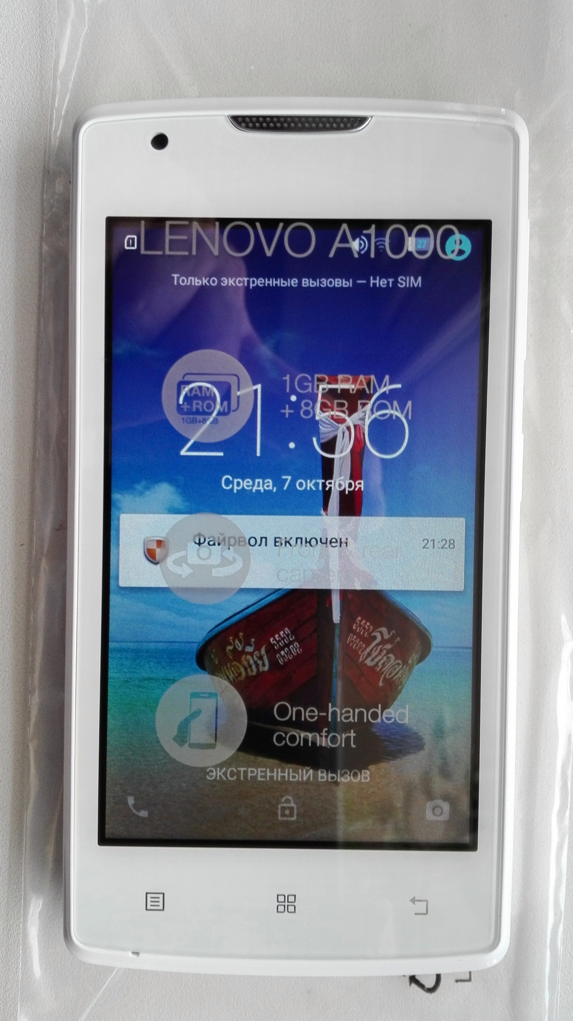 Обзор от покупателя на Смартфон Lenovo A1000 White
