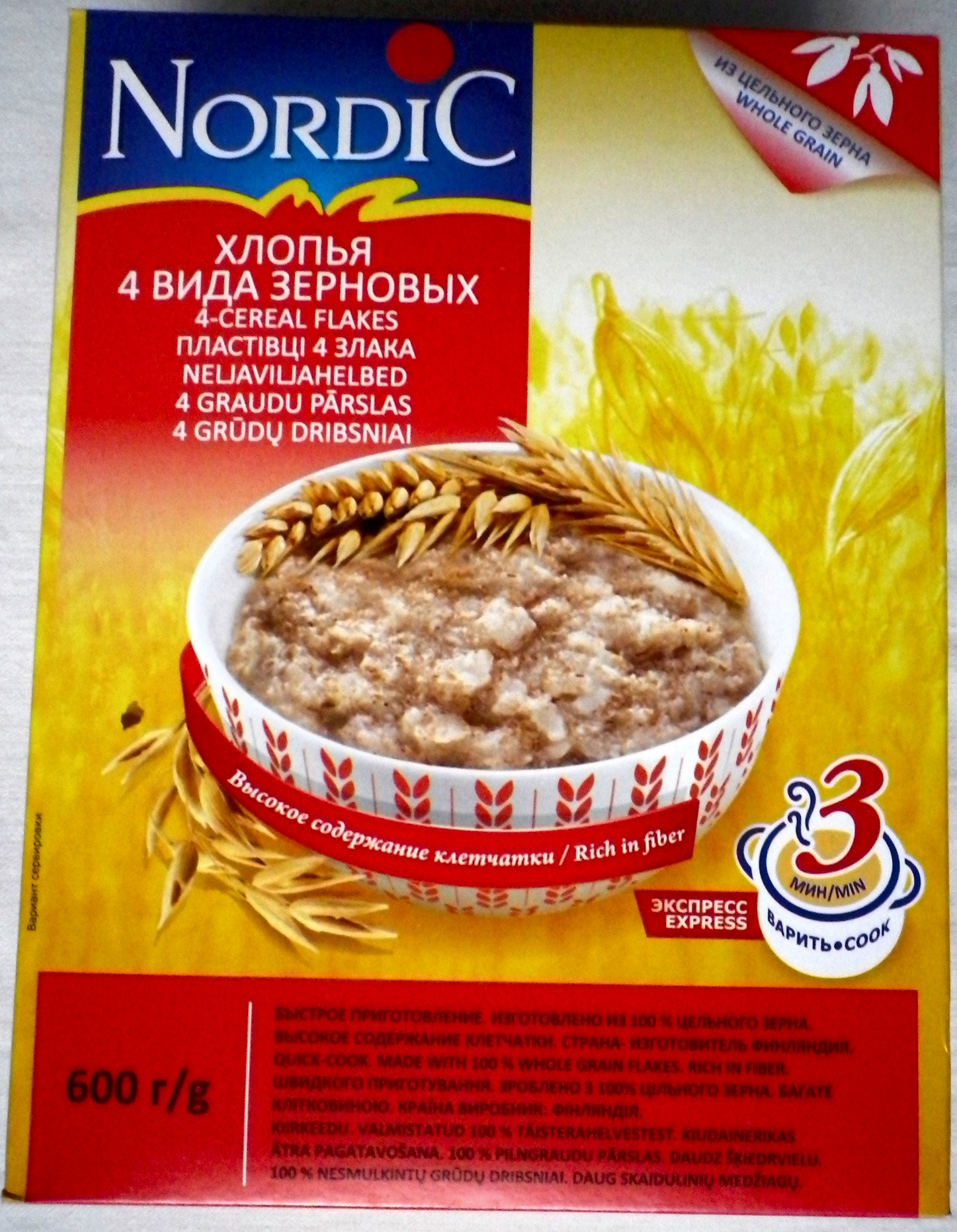 Вкусная и полезная каша из зерновых