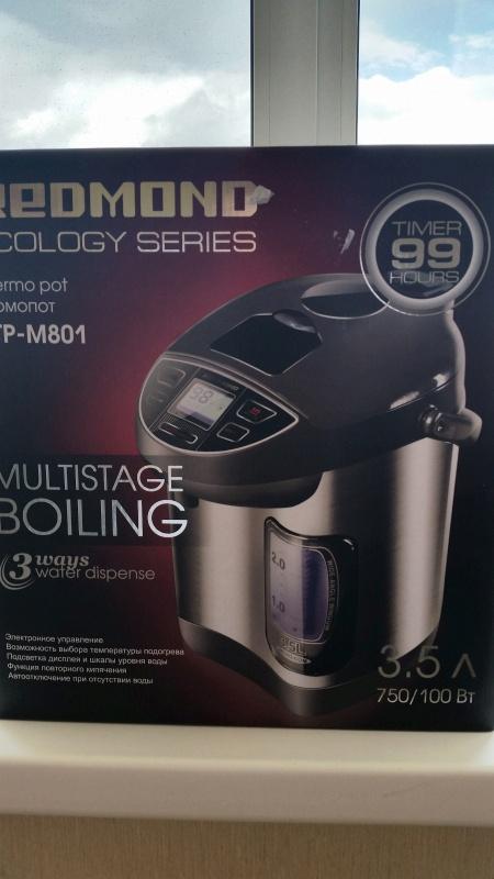 Обзор на Термопот Redmond RTP-M801, серый - горячий чай в доме для Вас и неожиданных гостей круглосуточно! - изображение 1