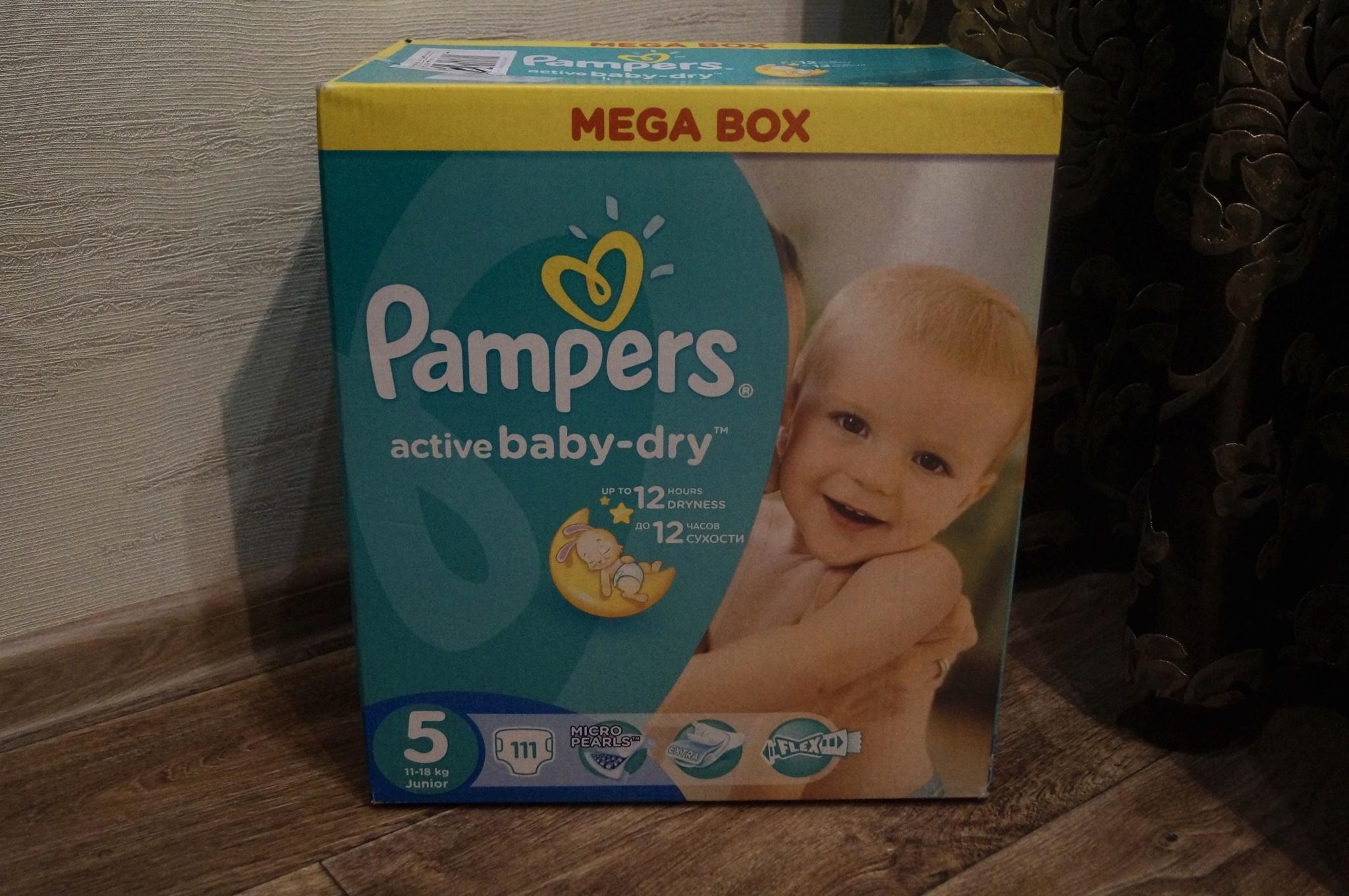 6c9476d09c11 Обзор от покупателя на Подгузники Pampers Active Baby-Dry (Памперс ...