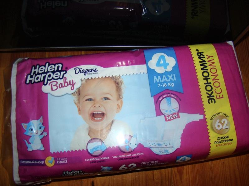 c1fb1ff605a6 Подгузники Helen Harper Baby (Хелен Харпер Бэби) Junior 11-18 кг ...