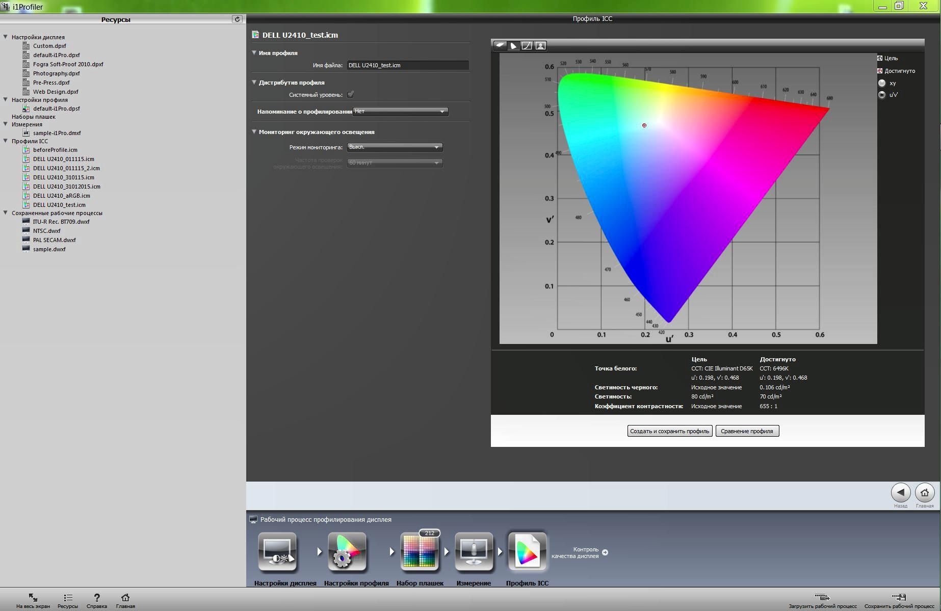 Обзор от покупателя на Калибратор монитора PANTONE X-Rite