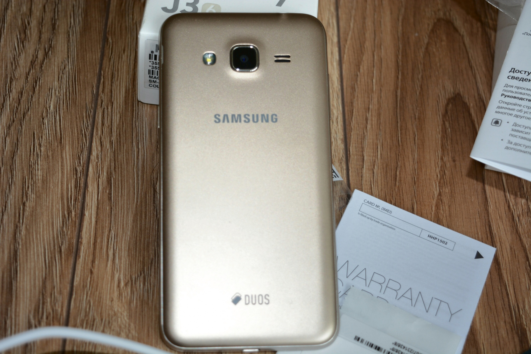 e22ab92b45cf Обзор от покупателя на Смартфон Samsung Galaxy J3 SM-J320F (золотой ...