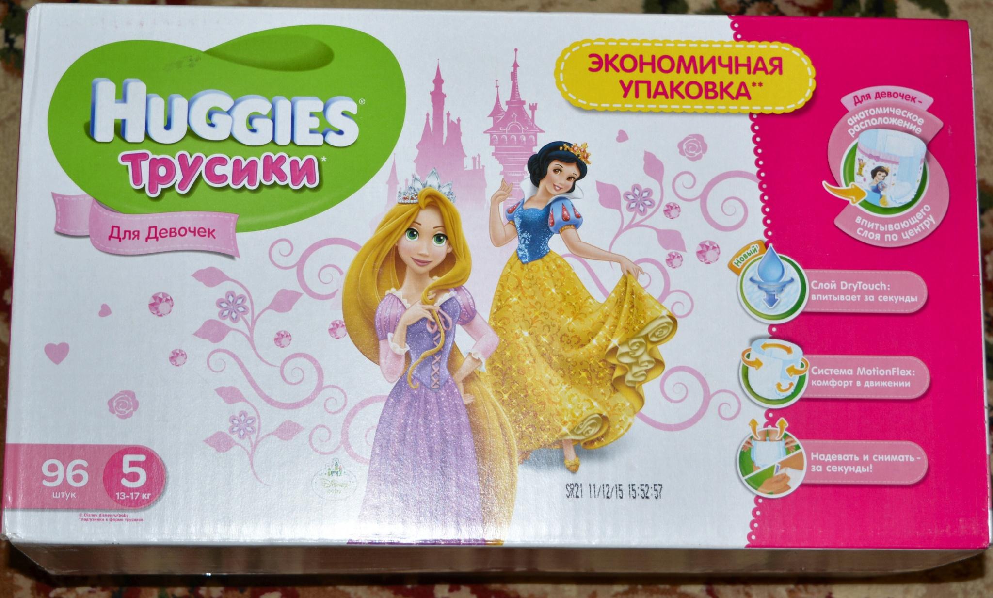 Обзор от покупателя на Трусики Huggies (Хаггис) для девочек 5 (13-17 ... d23bdcdc086