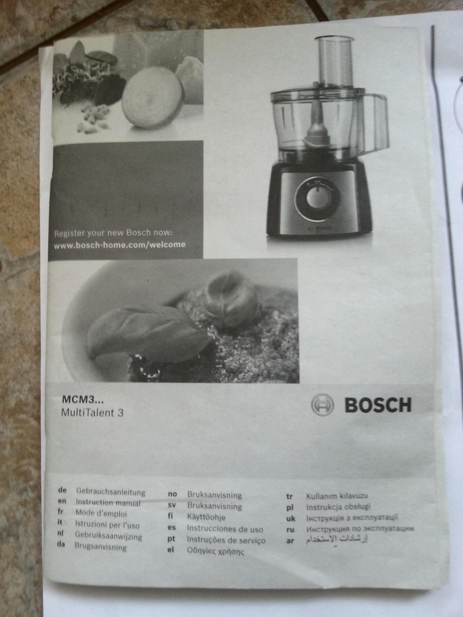 обзор от покупателя на кухонный комбайн Bosch Mcm 3110 уценка вэ1