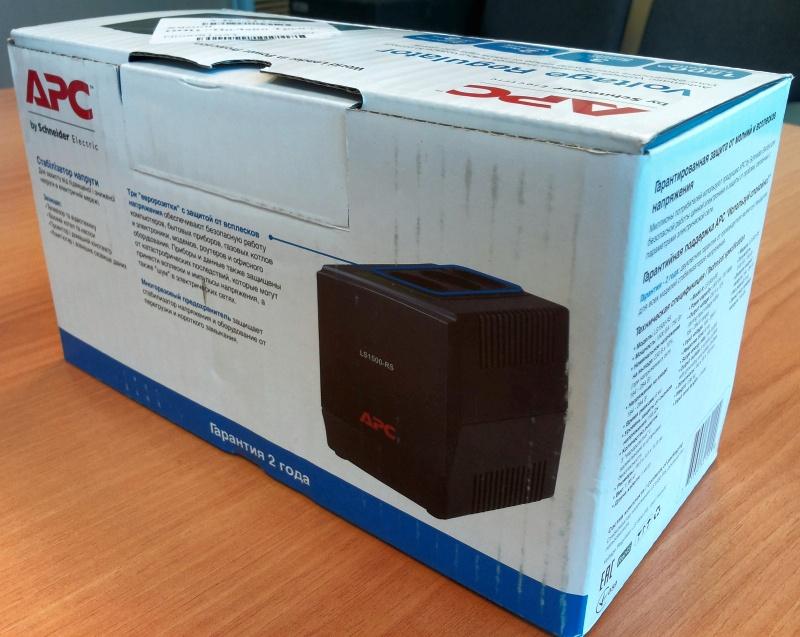 Стабилизатор напряжения APC Line-R LS1500-RS - изображение 2