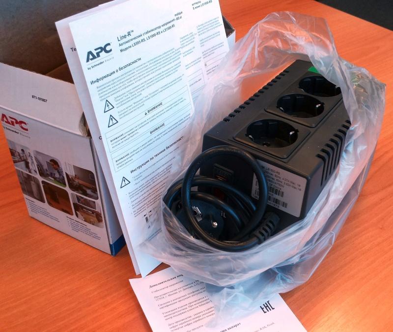 Стабилизатор напряжения APC Line-R LS1500-RS - изображение 7