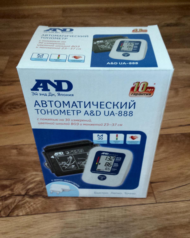 Тонометр AND UA-888AC с универсальной манжетой и адаптером