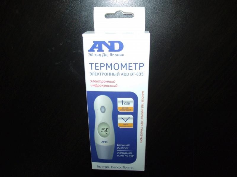 Термометр электронный инфракрасный dt-635 инструкция.