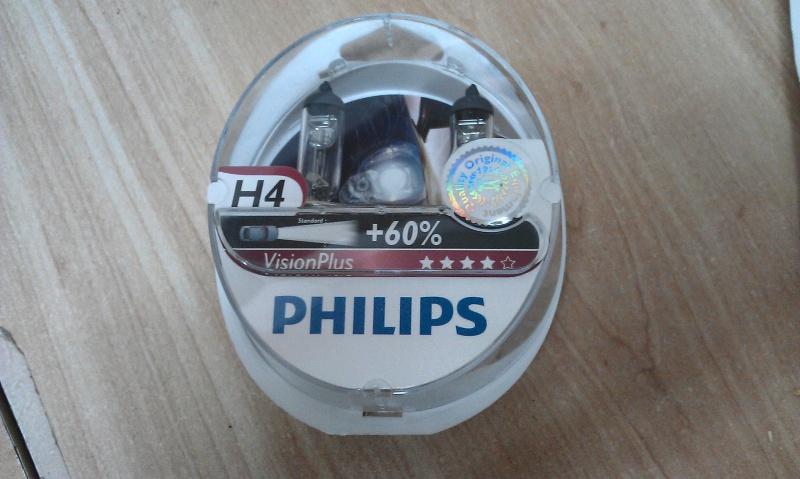 Лампа галогенная PHILIPS H4 VisionPlus 12V 60/55W, 2 шт, 12342VPS2