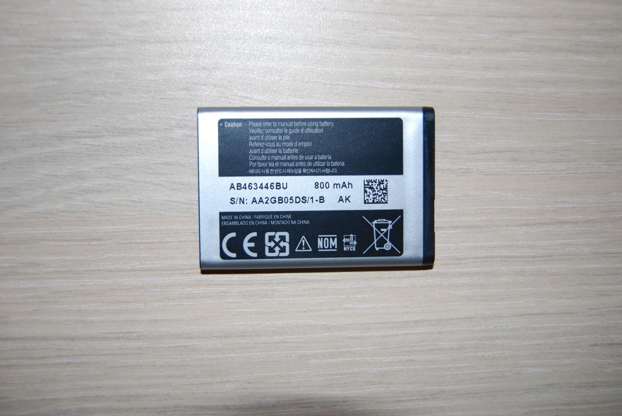 Samsung Sm B310e 3