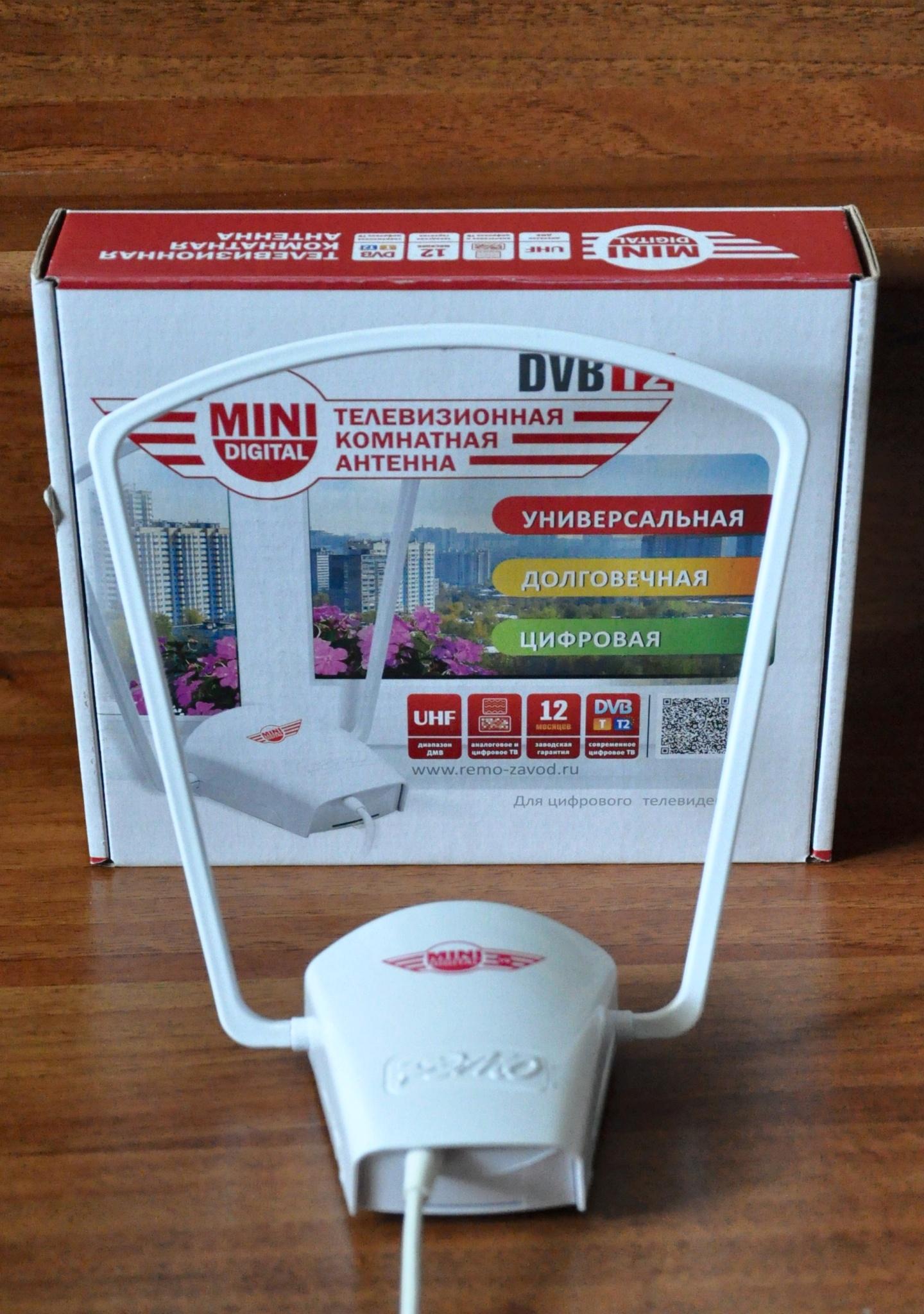 Обзор от покупателя на Антенна Рэмо Mini Digital 5v
