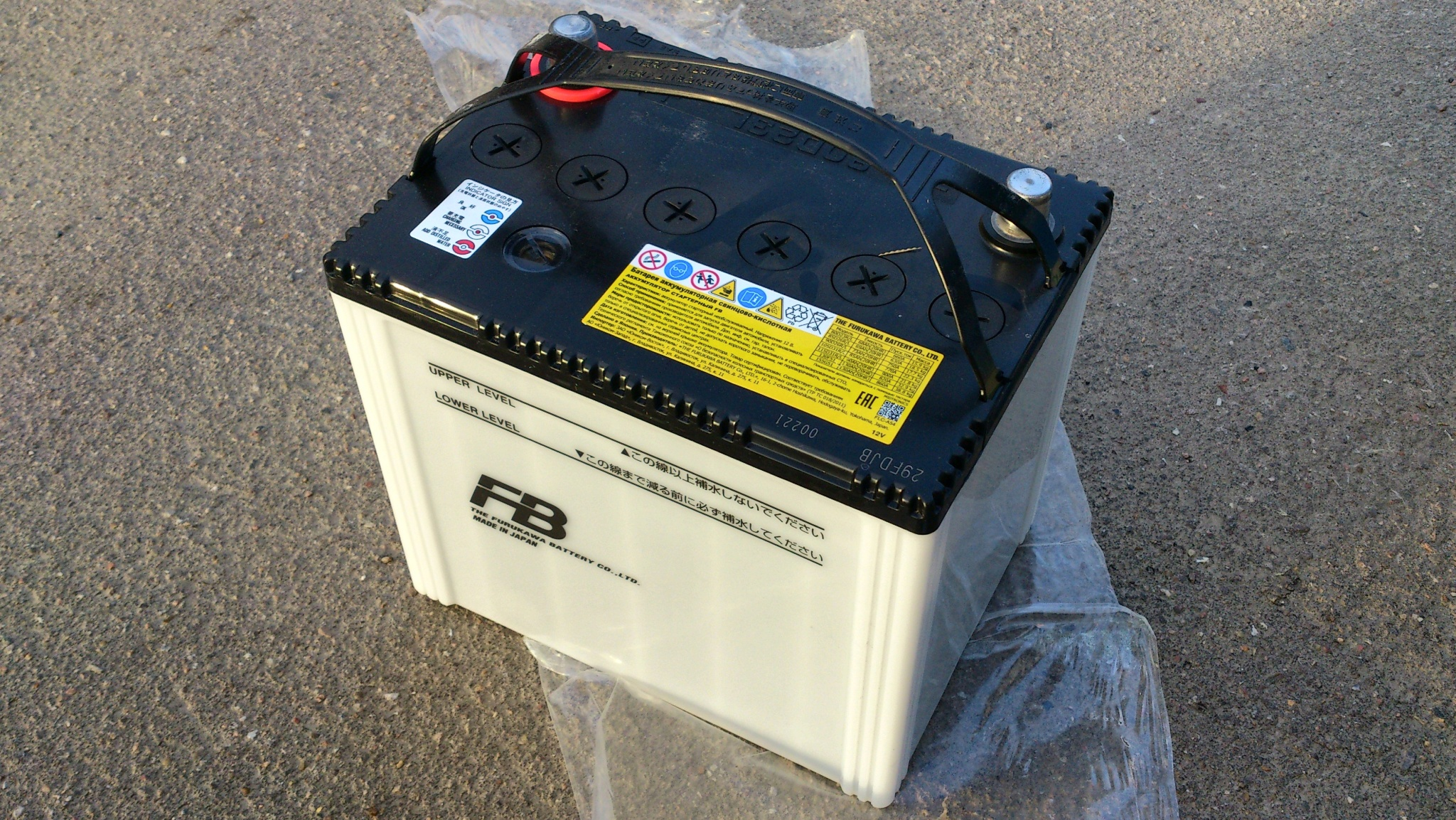 Аккумулятор 80d23l fb7000 для Митсубиси Лансер Аутлендер
