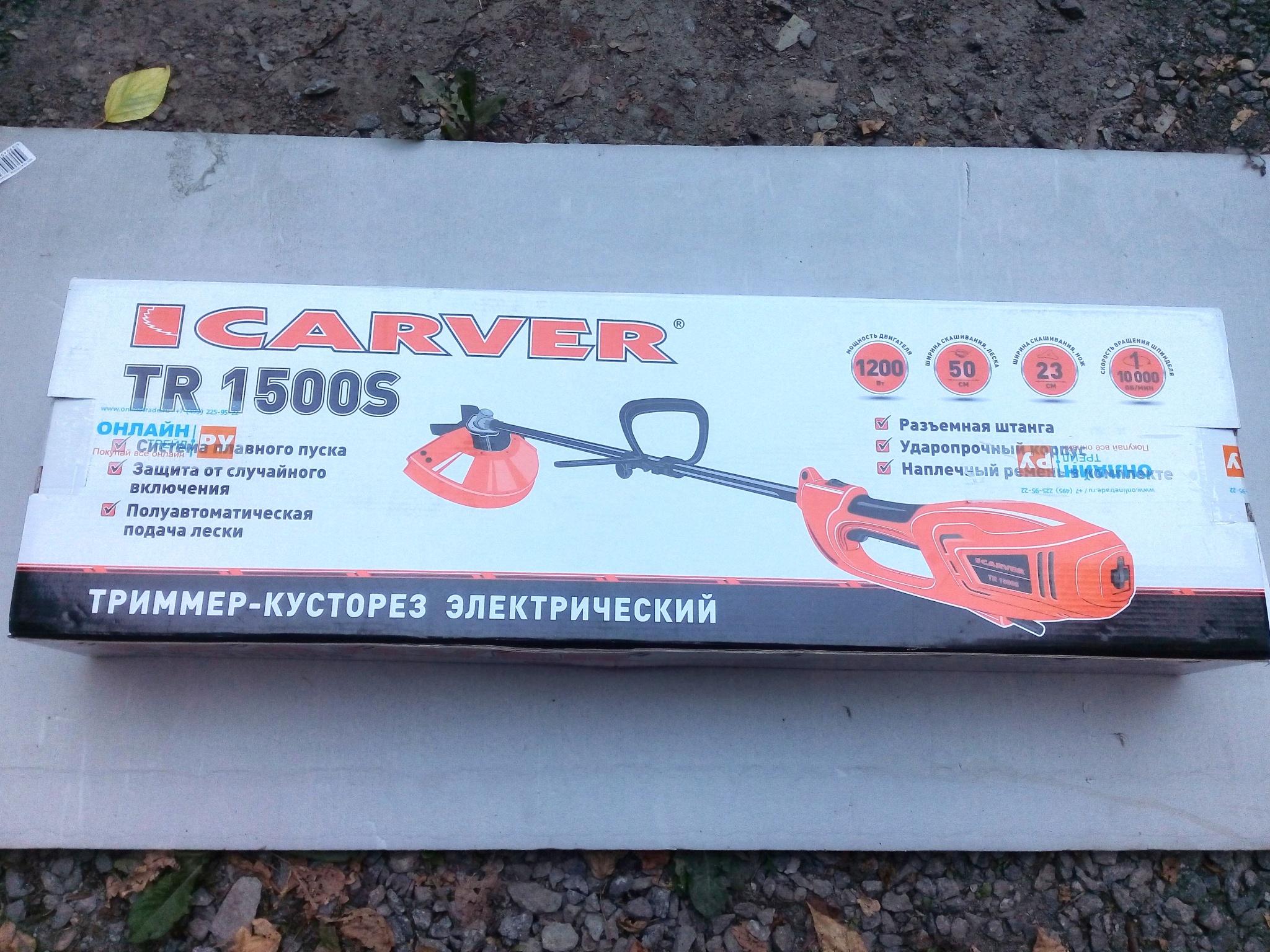Обзор от покупателя на Триммер электрический CARVER TR 1500S