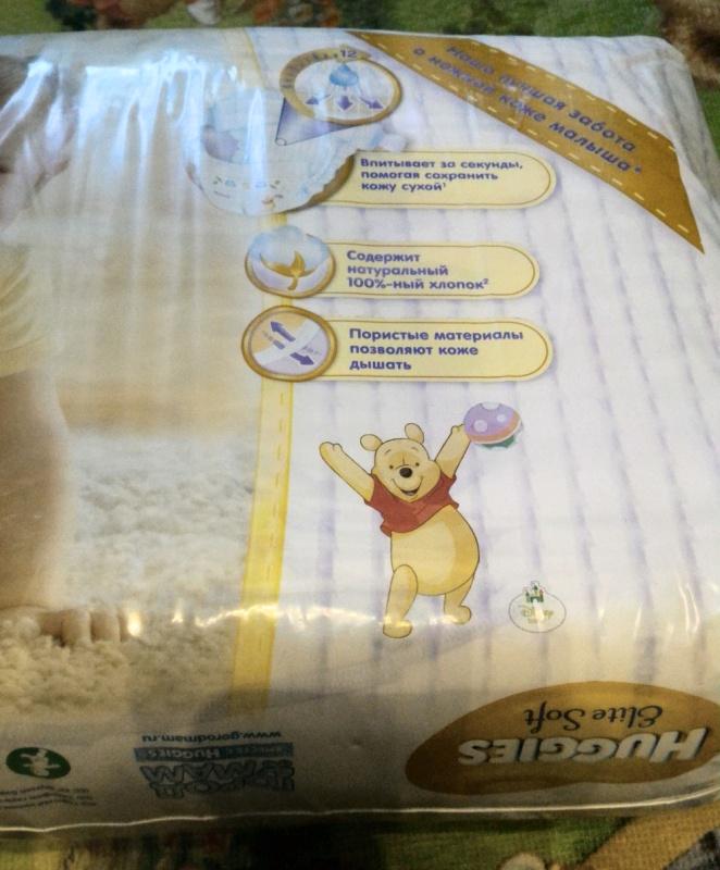 Обзор на Подгузники Huggies Elite Soft (Хаггис Элит Софт) 5 (12-22 кг), 56 шт. - изображение 9