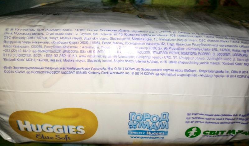 Обзор на Подгузники Huggies Elite Soft (Хаггис Элит Софт) 5 (12-22 кг), 56 шт. - изображение 10