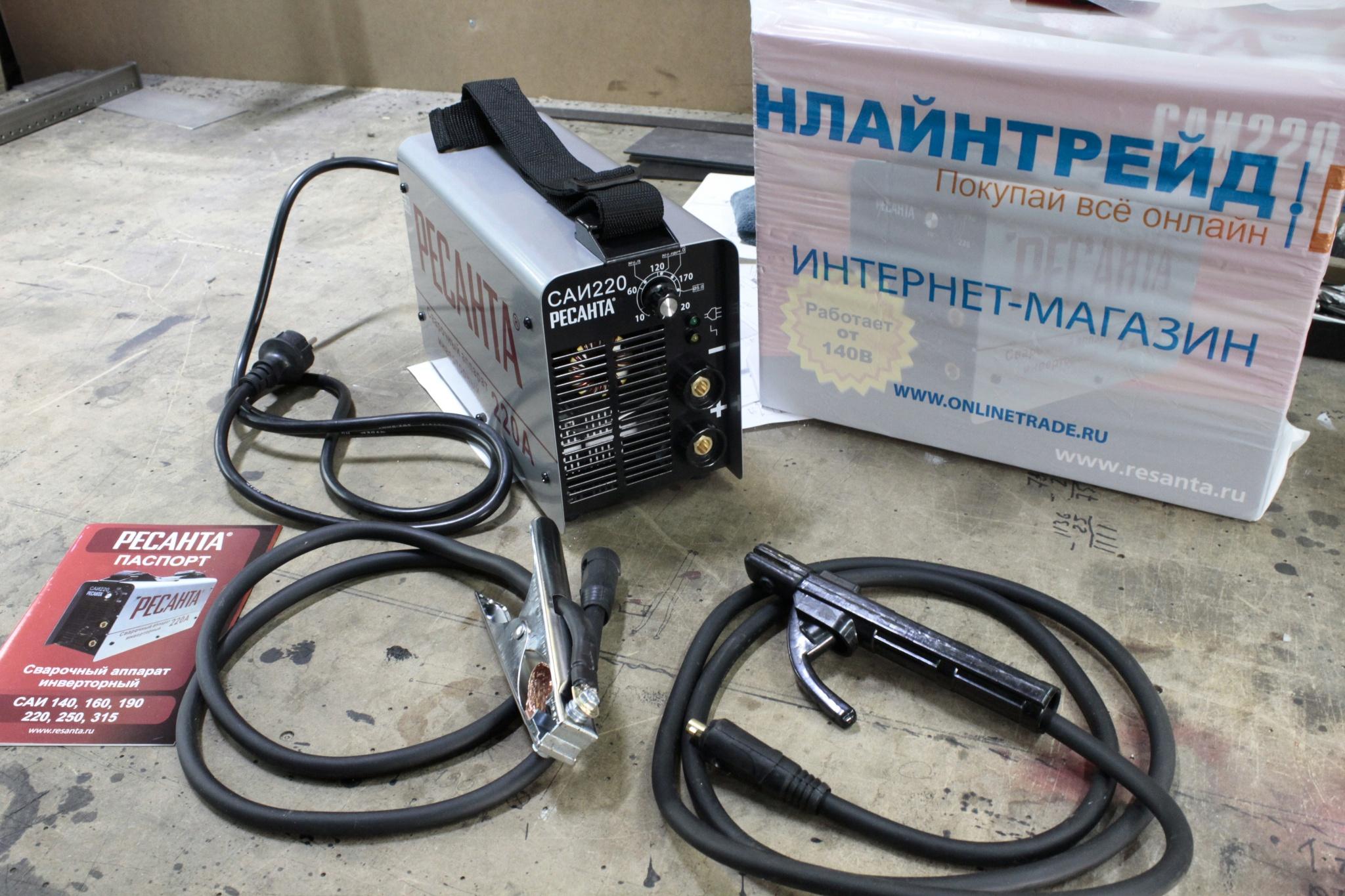 Сварочный аппарат ресанта с проводами ремонт сварочных аппаратов и расценки