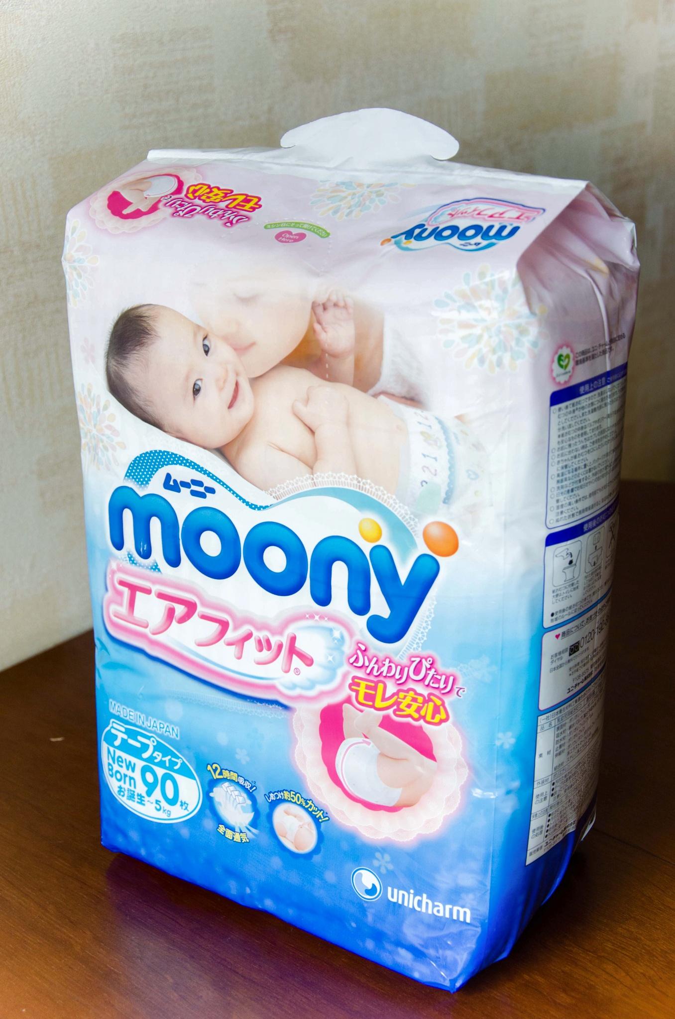 1ac499963694 Обзор от покупателя на Подгузники Moony (Муни), до 5 кг, размер NB ...