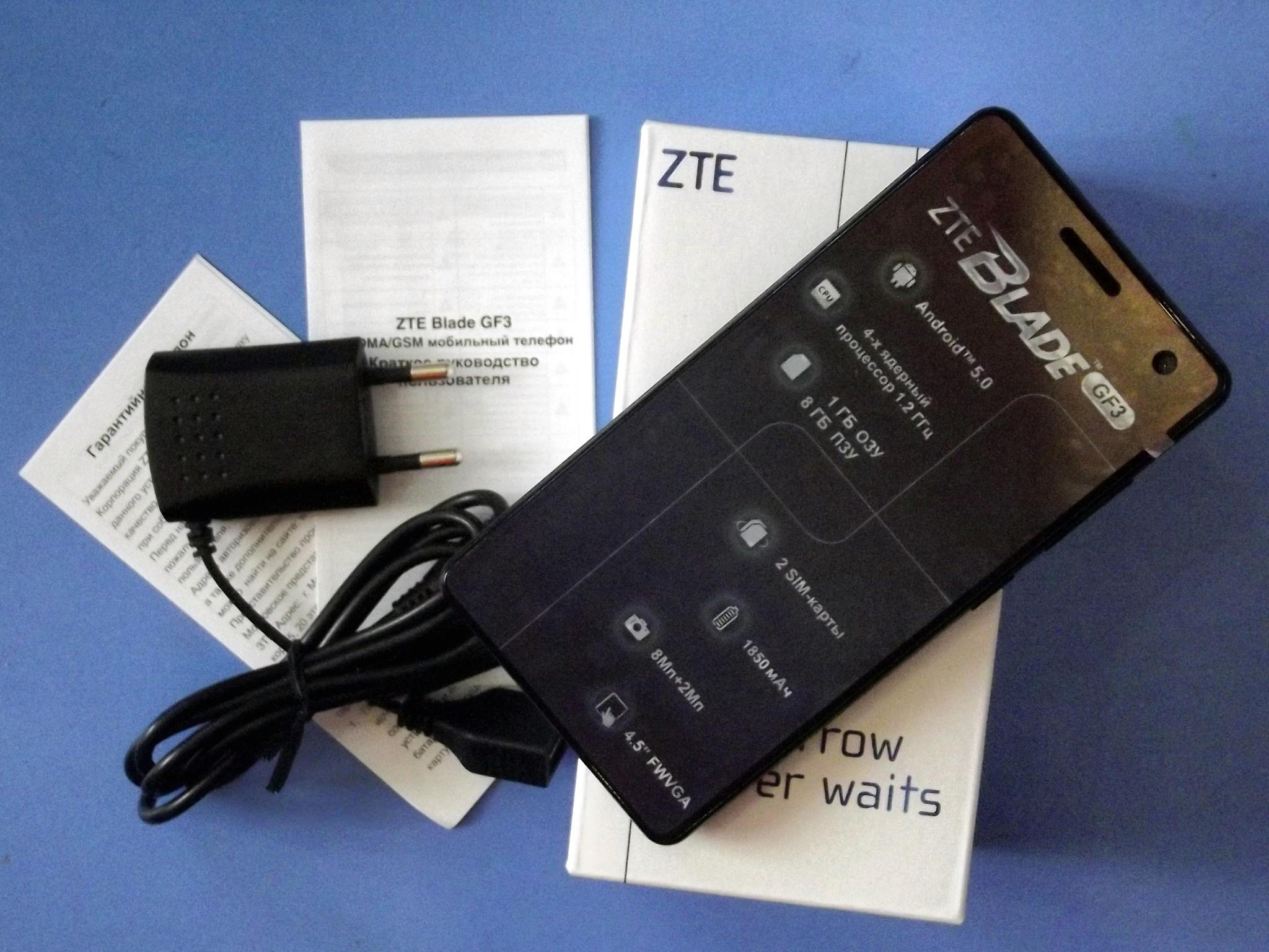 инструкция к смартфону zte blade gf3