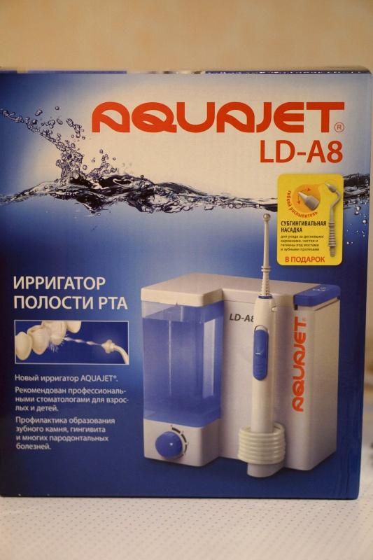Ремонт ирригатора aquajet ld-a7