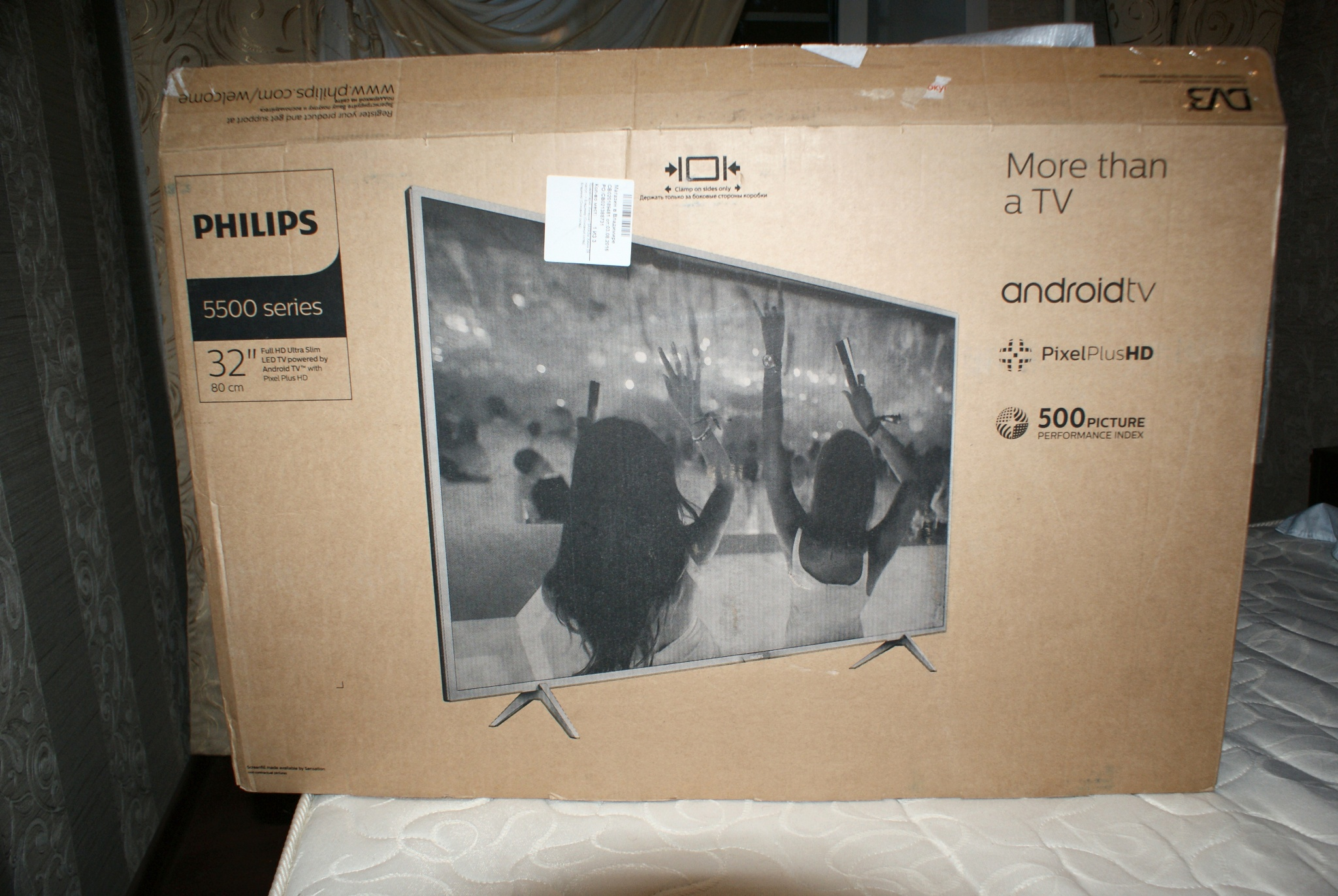 инструкция к телевизору филипс 32pl 5206h 60