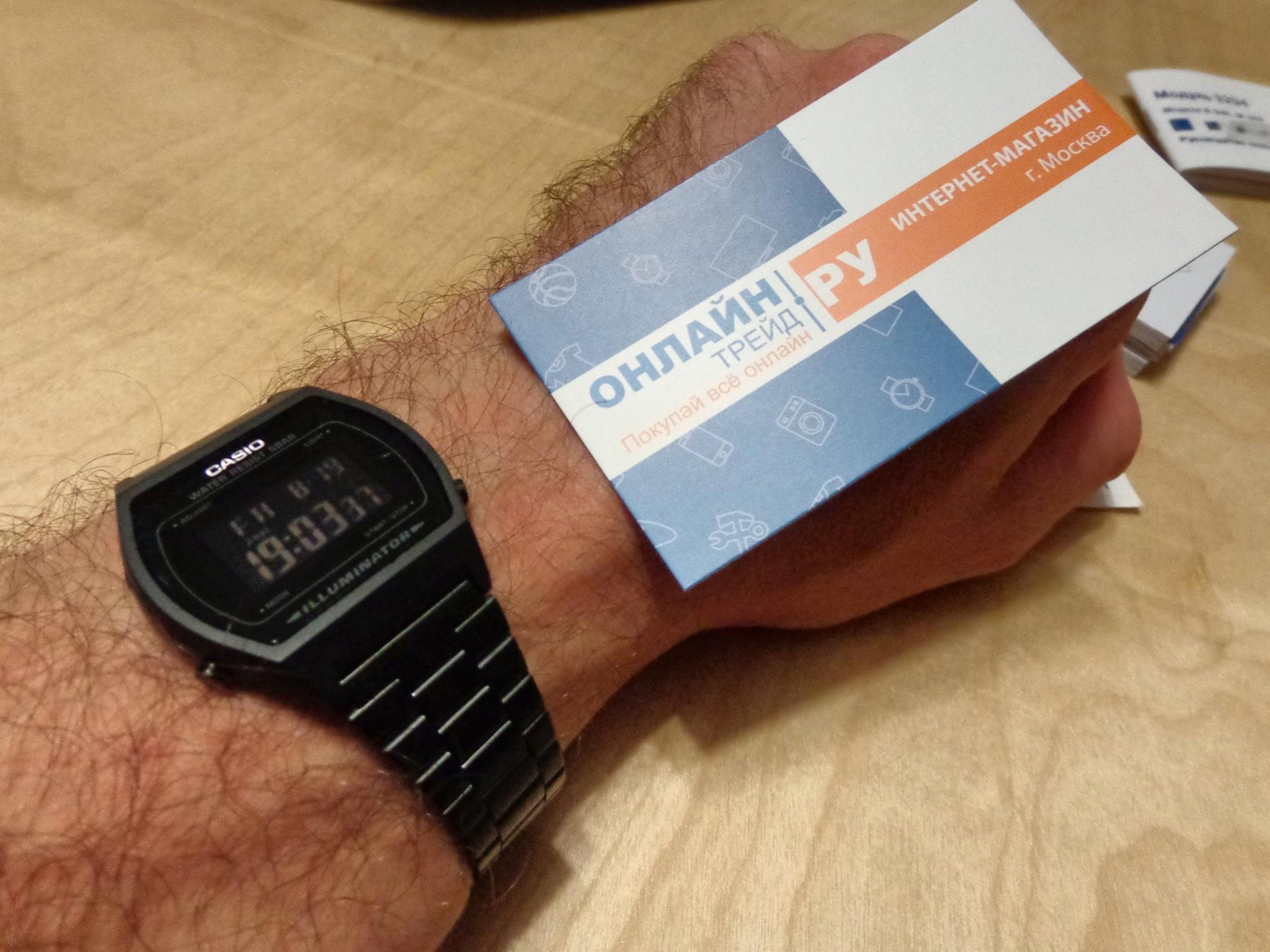 Оплата и доставка часов - prwatchru