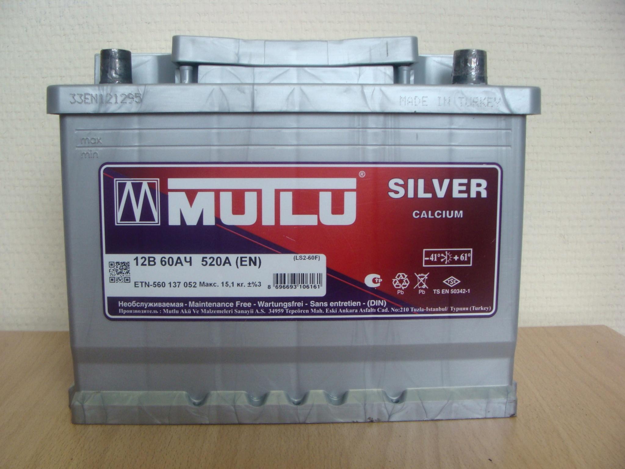 Инструкция аккумулятора mutlu mega calcium