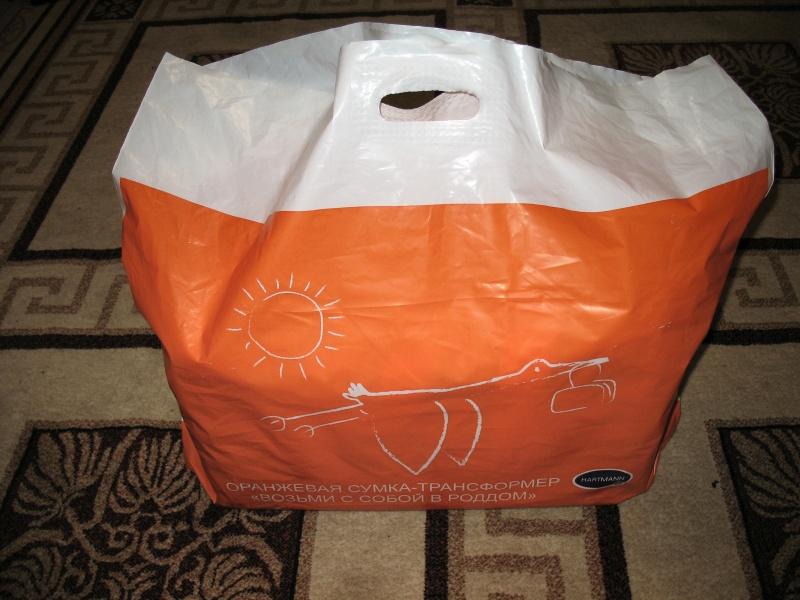 Жена пришла домой а трусы в сумке фото 681-532