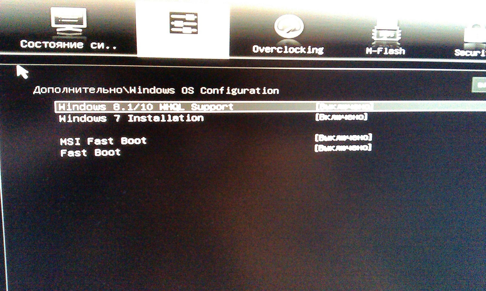 Обзор от покупателя на Материнская плата MSI H110M PRO-D (LGA1151